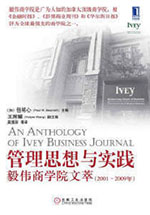 An Anthology of Ivey Business Journal