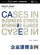 Cases In Business Ethics Small