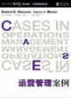 Cases In Operations Management Small